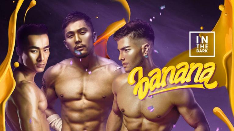 BANANA Gay Party Australia