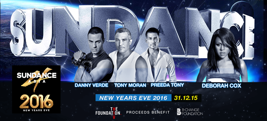 Sundance New Year 2016