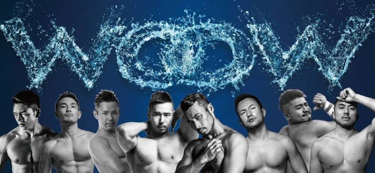 WOOW Pool Party Gay Event Taipei Asia's Biggest Gay Travel Taiwan