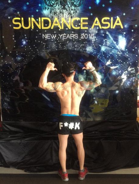 Sundance Asia