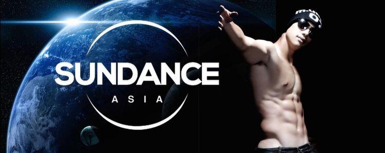 Sundance Asia 2016