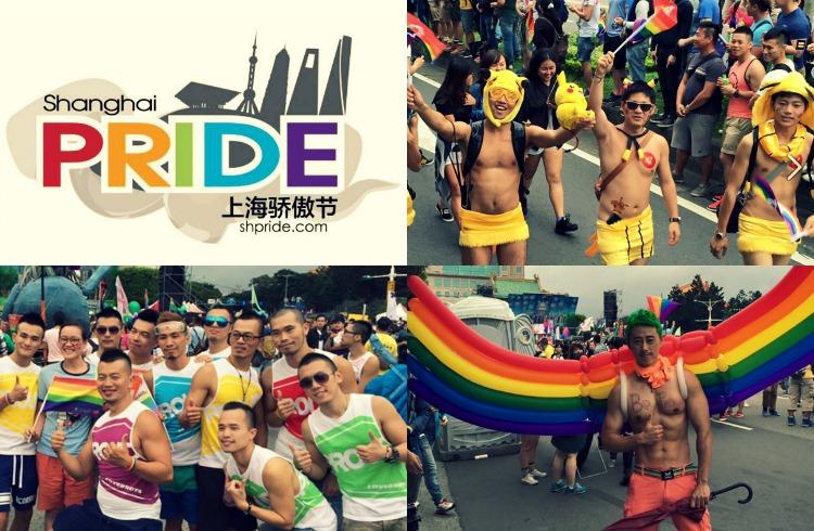 Shanghai Gay Pride