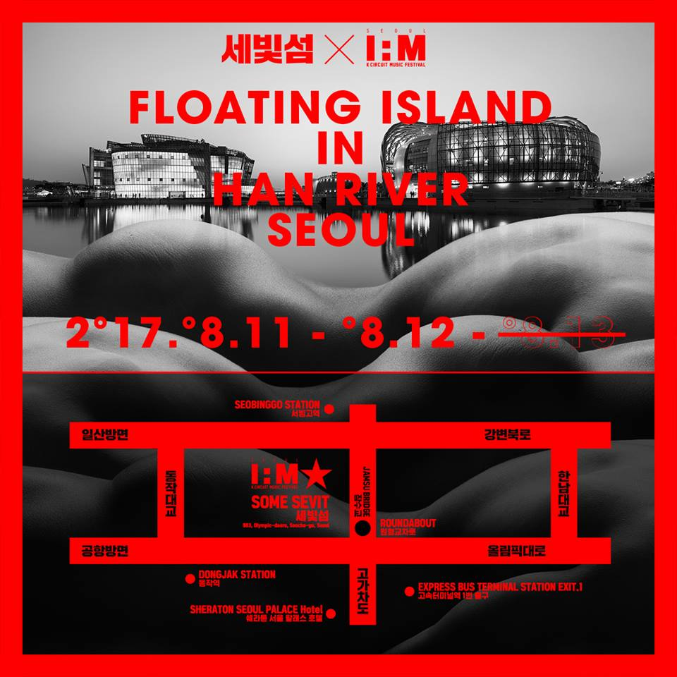 Some Sevit Seoul Floating Islands Gay Circuit Party