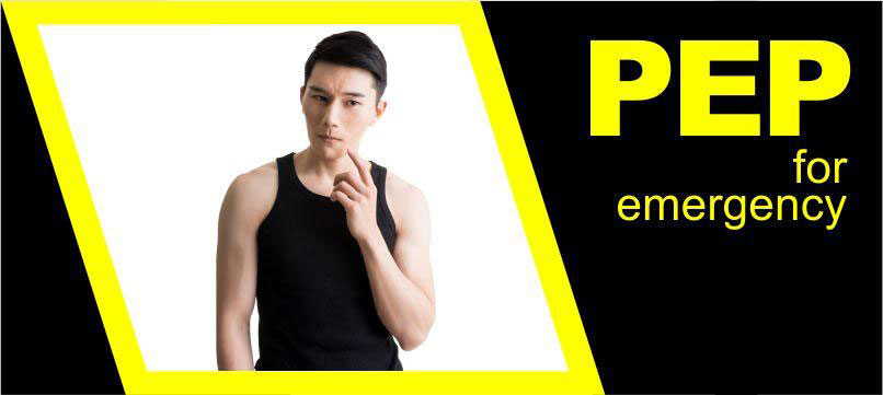 PEP-for-Emergency-in-Bangkok