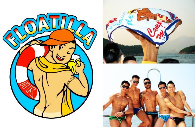 Floatilla Fun Gay Boat Party Hong Kong
