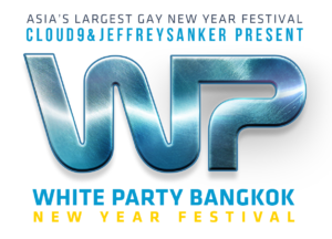 WP 2016 Main Logo