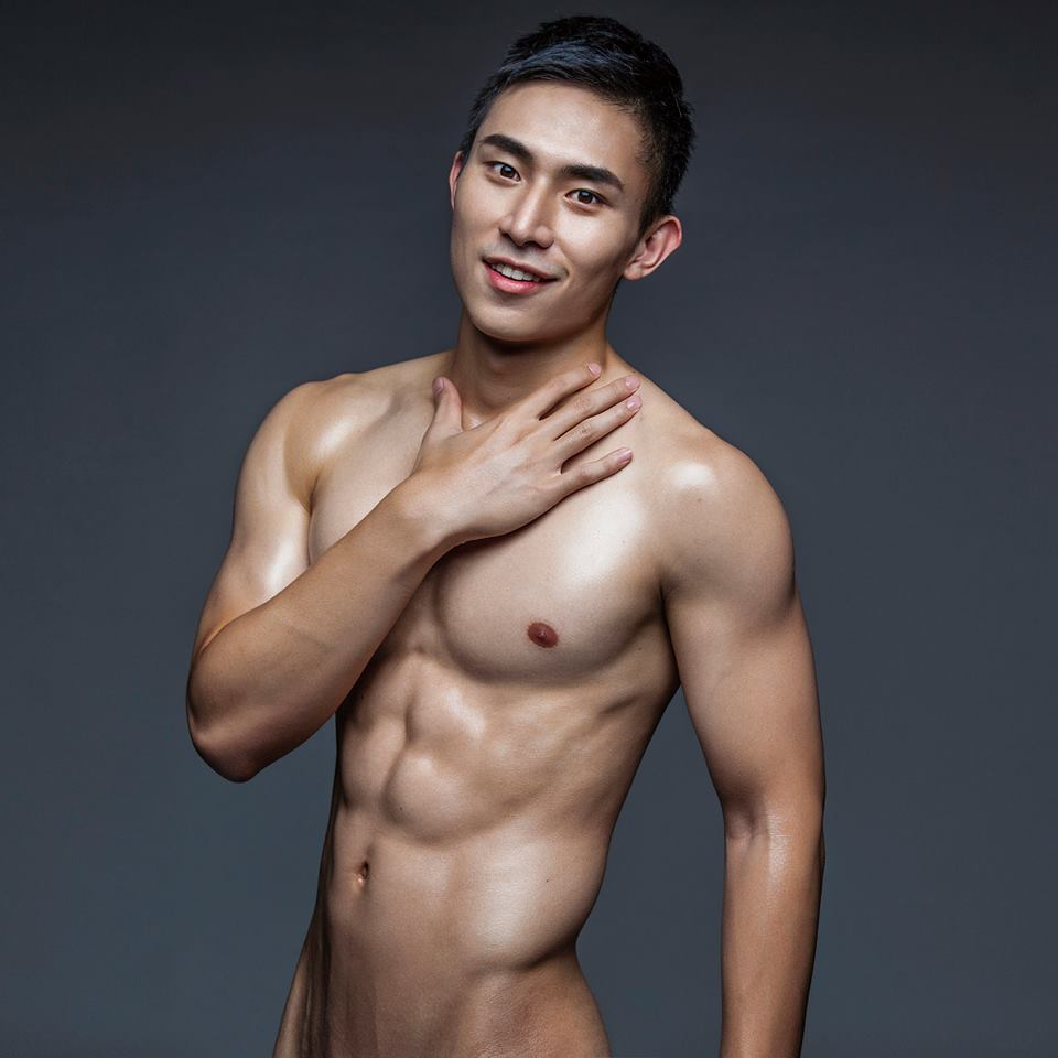 gay asian young