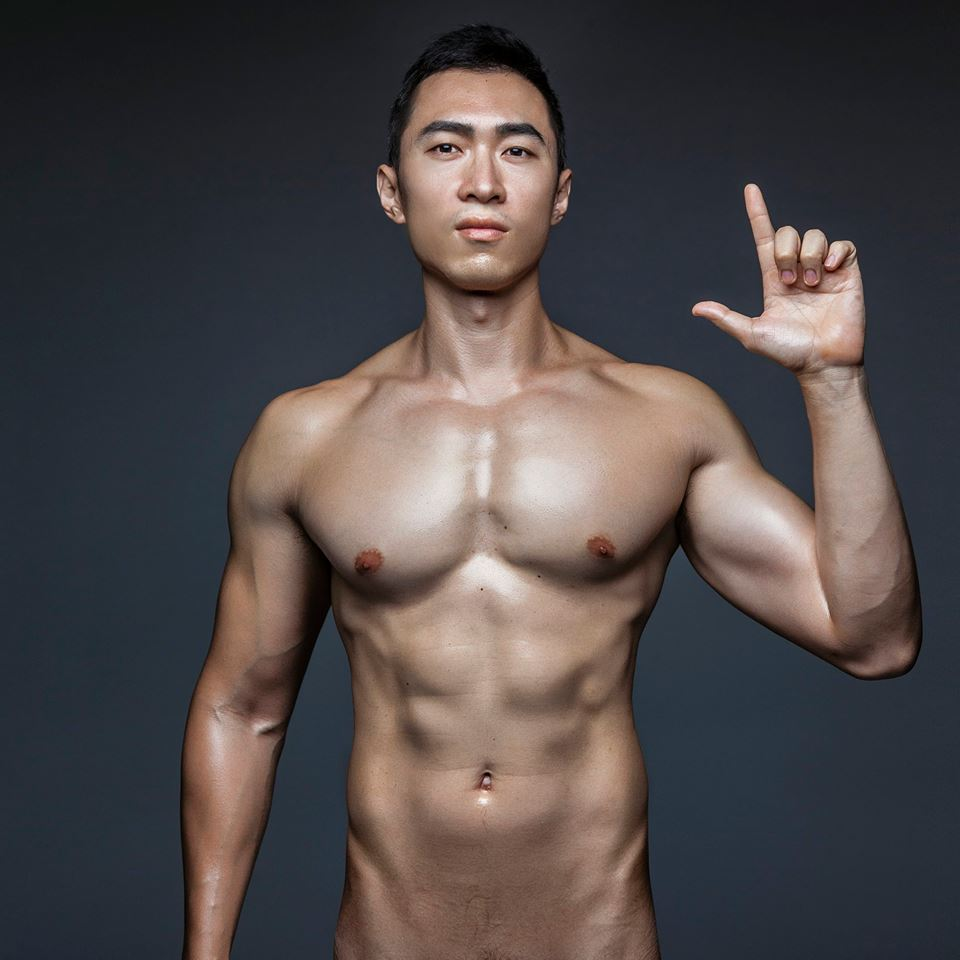 gay asian dude