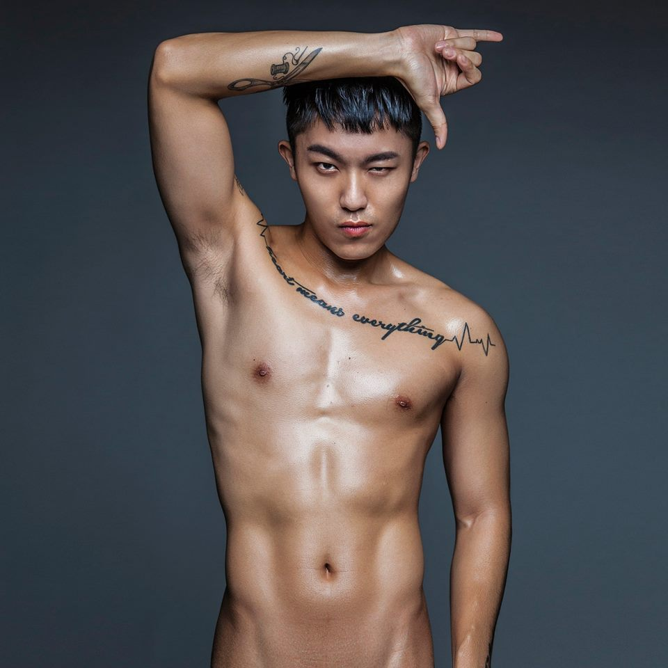 hot asian guy