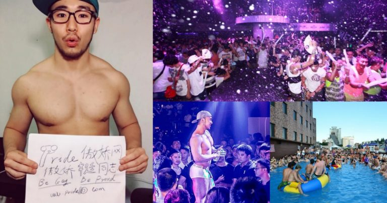 I Am Seoul Gay Circuit Festival Party & Gay Events in Korea