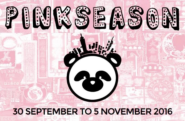 Pink Season Gay Event Festival and Gay Pride Hong Kong 2
