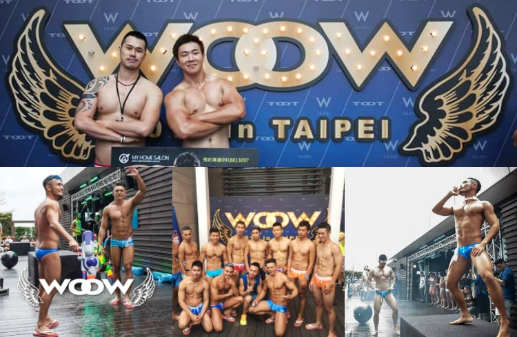 woow-pool-party-gay-event-taipei-asias-biggest-gay-travel-taiwan