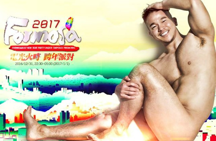 Formosa New Year's Eve Countdown Gay Party Taipei