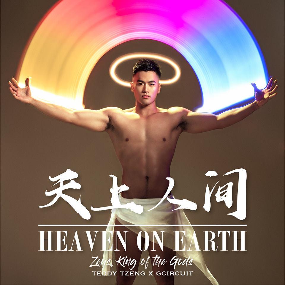 Gay Bangkok Boy - gCircuit