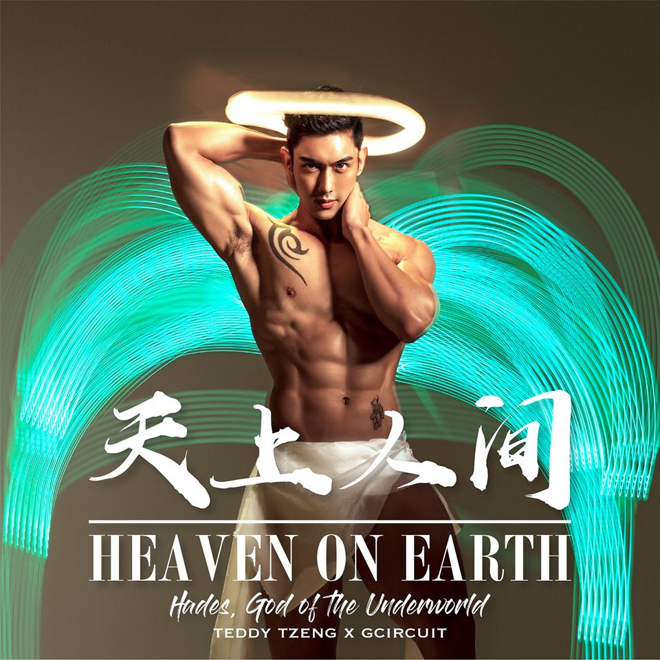 Songkran Gay Hot Men Bangkok - gCircuit
