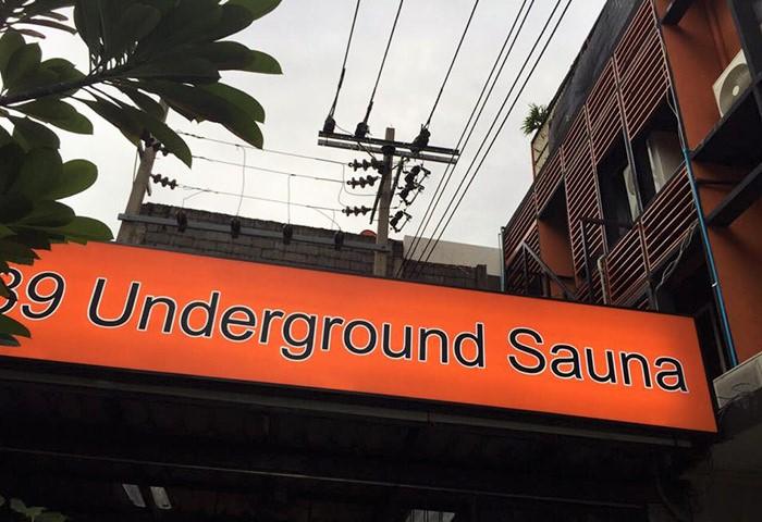 39-Underground-Sauna-Cheap-Gay-Sauna-Bangkok-Center