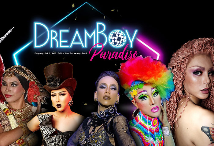 Dreamboy-Paradiso-Go-Go-Boys-Show-Bangkok-(Moved-from-Soi-Twilight)