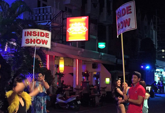 Paradise-Complex-Patong-Best-Gay-Street-Phuket