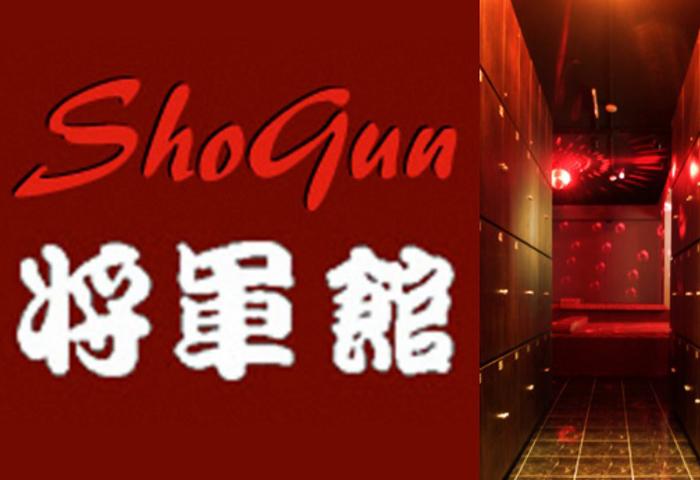 Shogun Sauna Singapore Best Late Night Action Gay Sauna