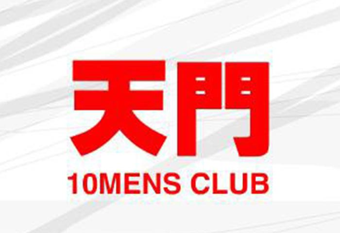 Ten-Mens-Club-Cheap-Gay-Sauna-in-Singapore-Chinatown