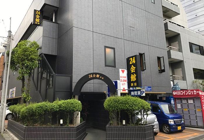 24-Kaikan-Tokyo-Biggest-Gay-Sauna-and-hotel-in-Shinjuku