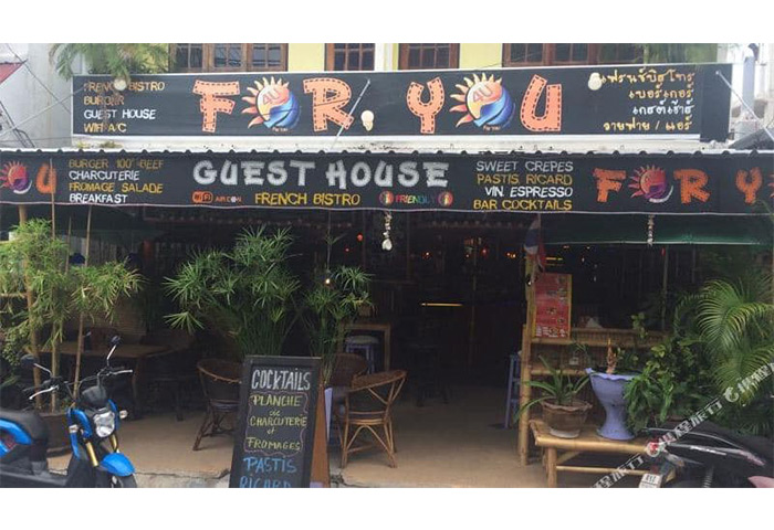 For-You-Guesthouse-Koh-Phangan's-Gay-Bed-&-Beach-Bar