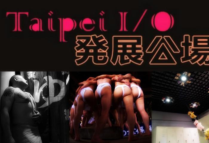 I-O-Taipei-Sauna-Popular-Gay-Sauna-&-Cruise-Club-in-Gayborhood