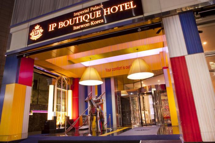 Gay Friendly Hotel Imperial Palace Boutique Hotel Seoul