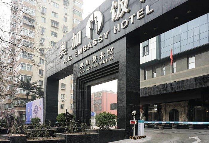 Gay Friendly Hotel AC Embassy Hotel