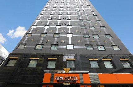 Gay Friendly Hotel APA HOTEL Shinjuku Kabukicho Chuo