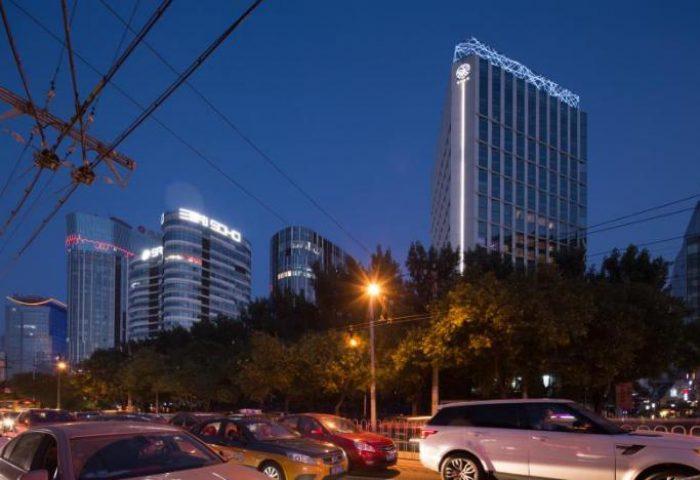 Gay Friendly Hotel CHAO Sanlitun Beijing Beijing