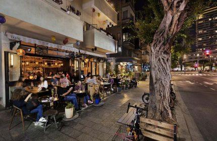 Gay Friendly Hotel Cucu Boutique Hotel Tel Aviv