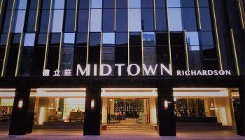 Gay Friendly Hotel Hotel Midtown Richardson