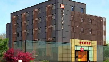 Gay Friendly Hotel Ibis Shanghai Xujiahui Hotel