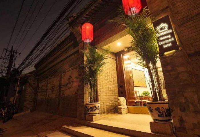 Gay Friendly Hotel PUREMIND Hutong Courtyard Hotel