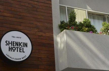 Gay Friendly Hotel Shenkin Hotel Tel Aviv