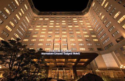 Gay Friendly Hotel Sheraton Grand Taipei Hotel Taipei