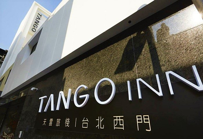 Gay Friendly Hotel TANGO INN TAIPEI XIMEN