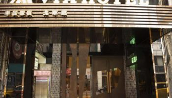 Gay Friendly Hotel Via Hotel Taipei Station