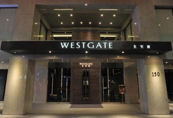 Gay Friendly Hotel WESTGATE Hotel
